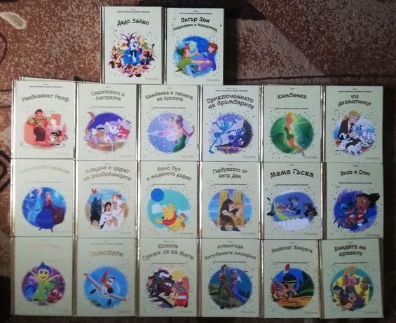 Златна колекция на Дисни нови Disney Pixar 02.09