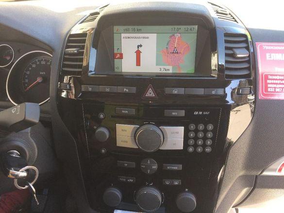 Навигационен диск Opel Renault Vdo dayton Carminat Philips carin 2019г
