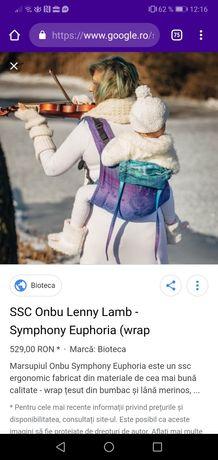 Vand Onbu Lenny lamb toddler