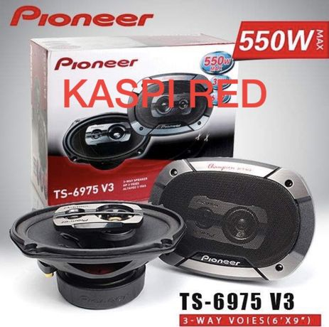 Коаксиальная акустическая система Pioneer TS-6975V3 колонки динамики