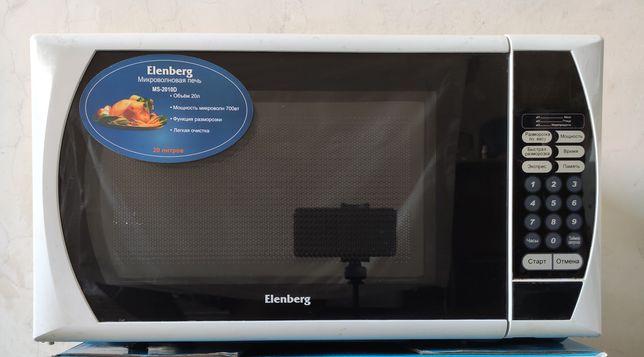Микроволновая печь Elenberg MS-2010D