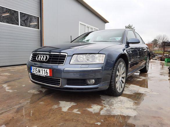 На Части Audi A8 D3 E4