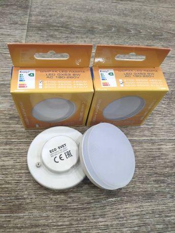 Лампочка светодиодная, GX53 8W Теплый белый