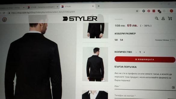 Трикотажно супер сако STYLER