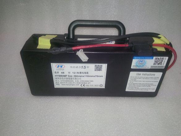 Литиево йонна батерия за електрически велосипед скутер триколка LiIon
