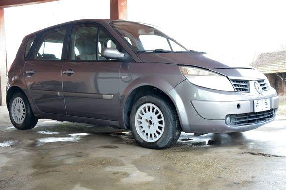 Renault Scenic II 2004-2009 на части