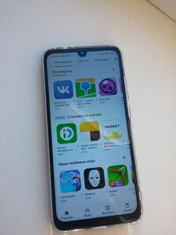 Xiaomi note 7 4/128