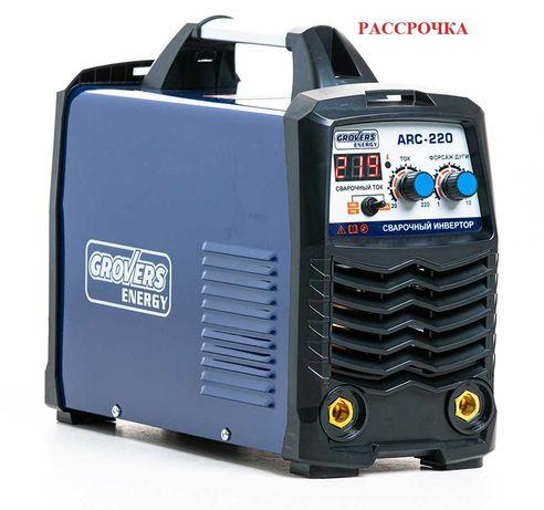 Сварочный аппарат ARC 220 GROVERS ENERGY в наличие в г.Атырау