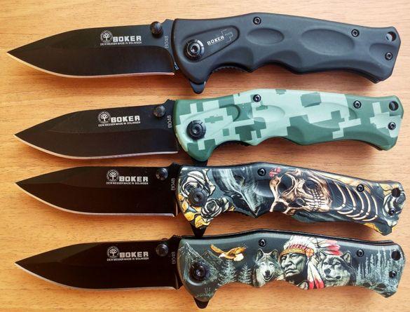 Сгъваем нож Boker B048