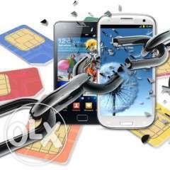 DECODEZ,Resoftez,Deblocare,Unlock Samsung/Iphone/HTC/Sony/Nokia/Lg