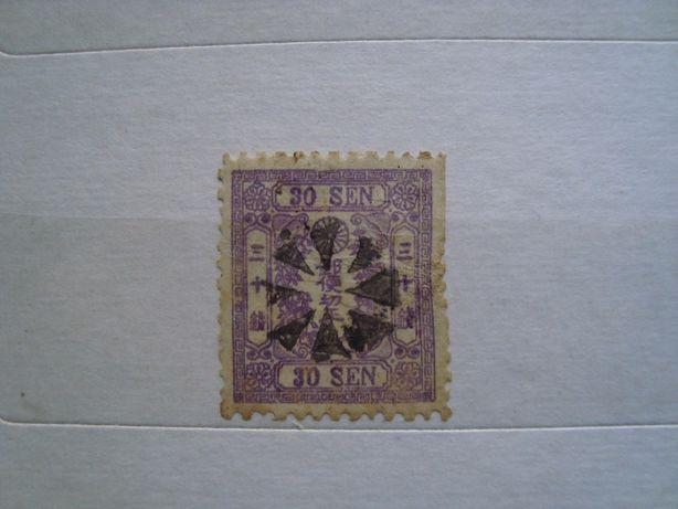 Timbru Japonia 1875