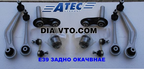 289лв. Пълен комплект задно окачване носачи Atec bmw e39 Atec Germany
