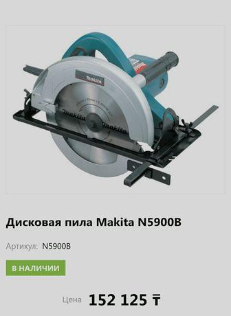 дисковая пила макита n5900b