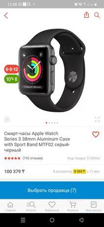 Продам или меняю на велосипед Apple watch