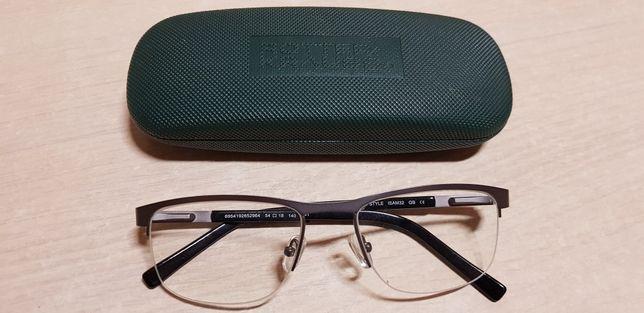 Ochelari de vedere IN STYLE