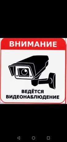 Установка камер видеонаблюдения пожарной сигнализации по низким ценам