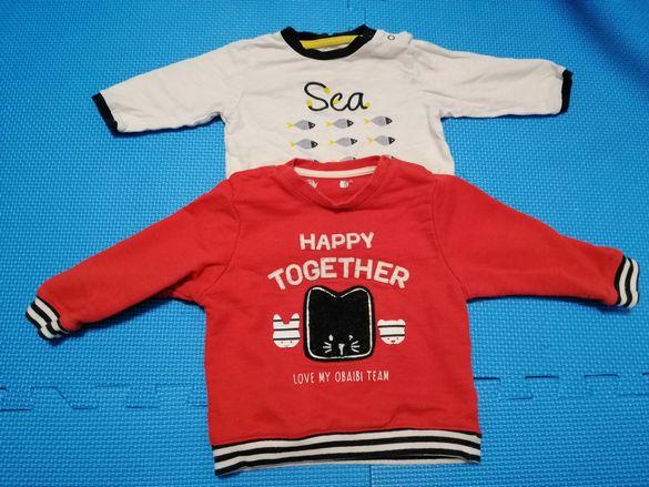 Детски дрехи на марката okaidi, lupilu, zara