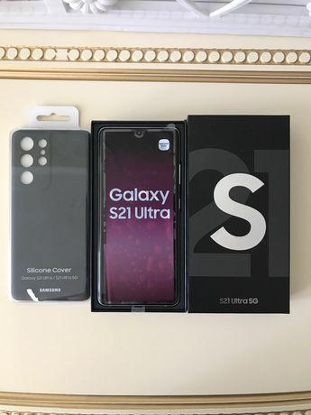 Samsung galaxy s21 ultra 256 gb