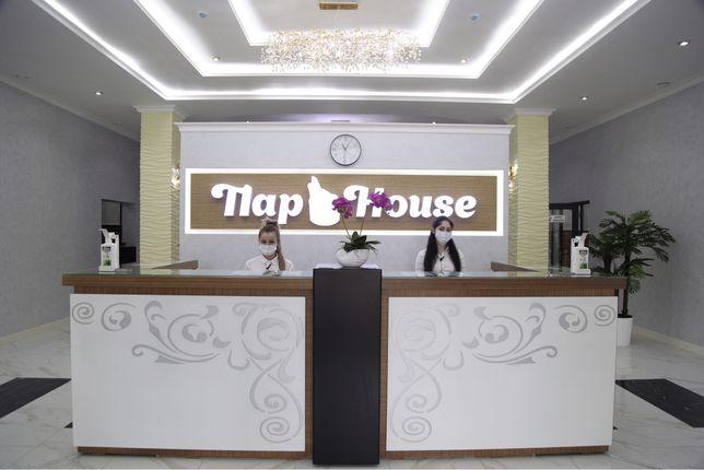 Банный комплекс Пар House, общественная баня и VIP кабинки