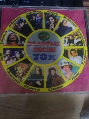 Кассеты cd диски пластинки