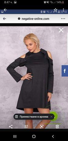 Дамска рокля Negativ