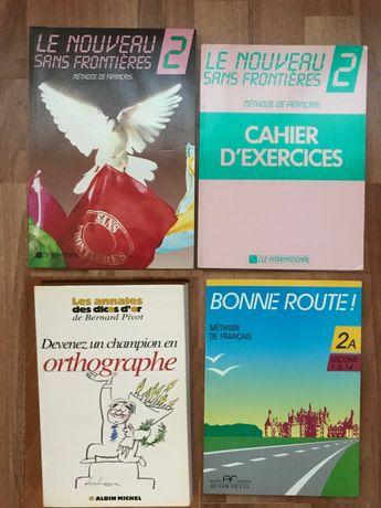 Учебници Помагала по Френски език Panorama, Bernard Pivot Подарък
