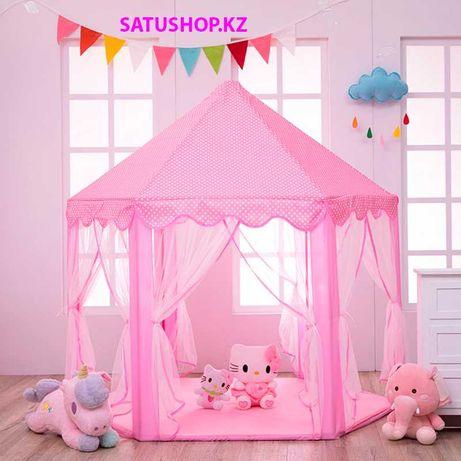 Детский шатёр для дома детям   палатка для принцессы и принца - домик