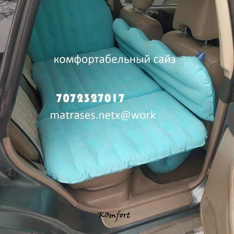 Надувной автоматрас матрас в автомобиль Комфортабель