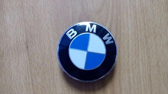 Капачки за джанти на BMW с диаметър 68 mm