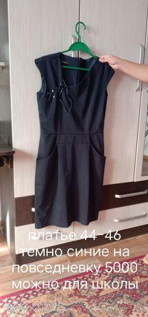 Одежда женская платье верхняя одежда