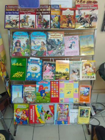 Детски книжки-25 % от корич. цена