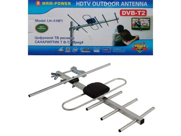 Цифровая наружная эфирная антенна DVB-Т2  (уличная антена)