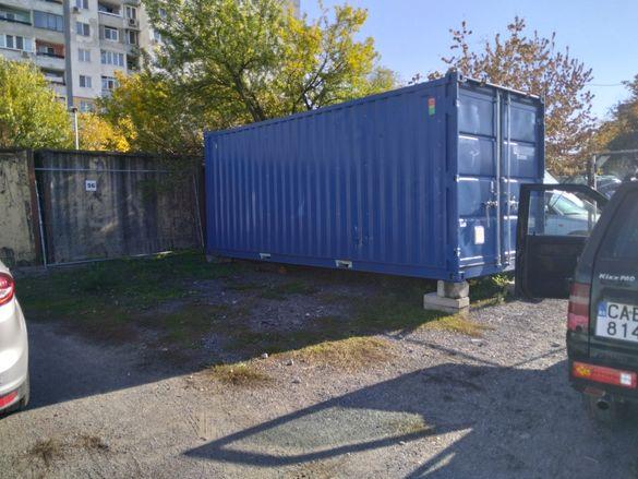 Складов контейнер, Мобилна работилница, Стая за почивка, Фургон