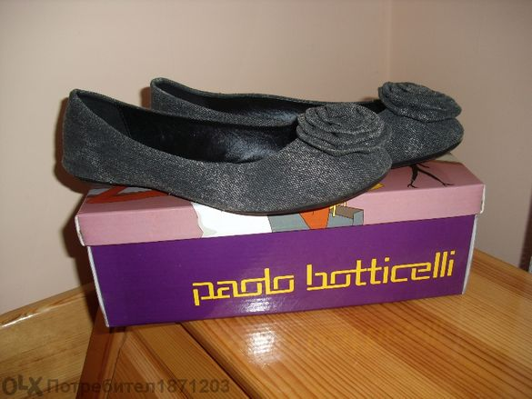 Обувки тип пантофки - Паоло Ботичели