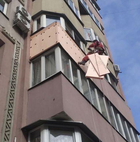 Фасадные работы. Утепление стен. Промышленный альпинизм.