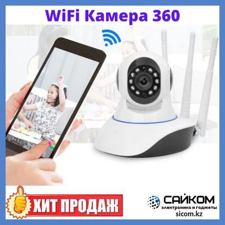 WiFi Камера Поворотная HD ВайФай Видеоняня 2MP/Удобное приложение