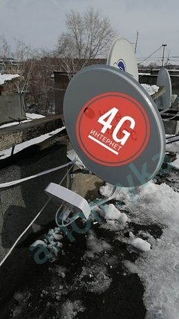 Готовый комплект 4G интернета за городом Altel, Beeline, Tele 2