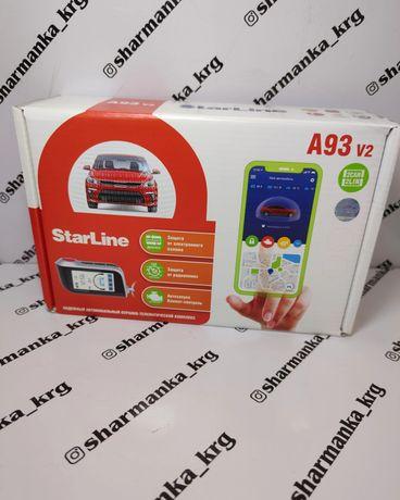 Сигнализация оригинал Старлайн А93 Starline can lin с двумя брелоками