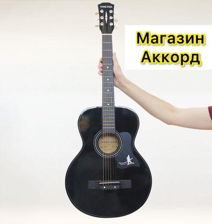 Большой выбор гитар! Маг. Аккорд г. Павлодар гитара