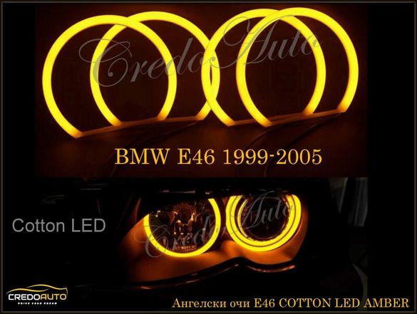 Ново!Amber Cotton LED Angel Eyes-Ангелски очи BMW E36,E46,E39 (ЖЪЛТИ)