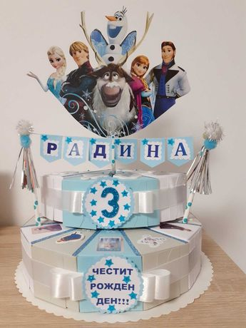 Детски бутикови картонени торти за рожденни дни, партита и градини