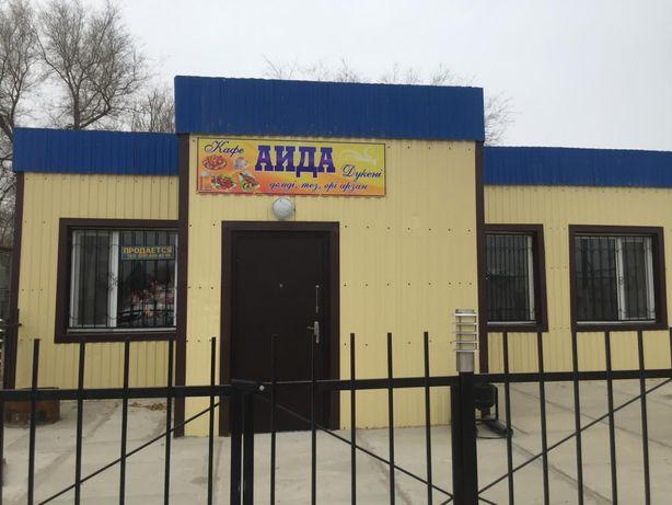 Магазин кафе Аида