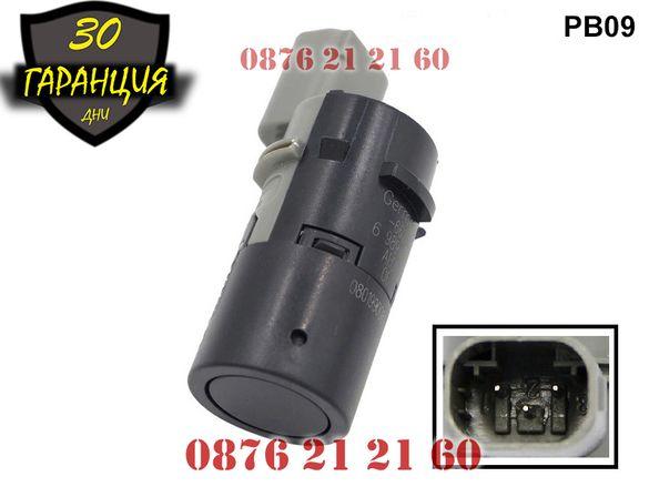 Парктроник Сензор PDC BMW X5 E46 E60 E90 БМВ Е39 Х5 Е46 Датчик Паркинг