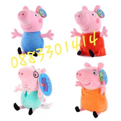 Намаление! Пепа пиг плюшени играчки Peppa pig