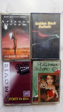 Аудио касети аудио касети