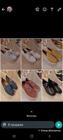 Женская обувь. Турция