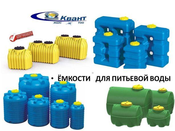 емкости пластиковые для воды и нефтепродуктов