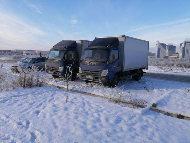 Вывоз мусора Алматы и области доставка газель Грузоперевозки
