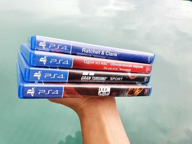 Игры на PS4 обмен