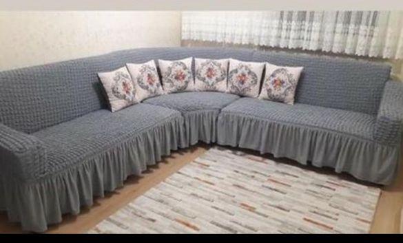 КАЛЪФИ за дивани,холови ГАРНИТУРИ,и столове